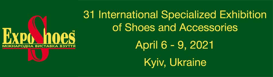 31. Mezinárodní specializovaný veletrh obuvi a příslušenství